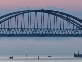 Fateful Bridge